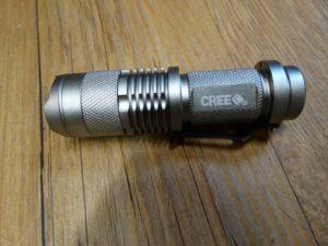 300 Lumen Adjustable LED Flashlight-0