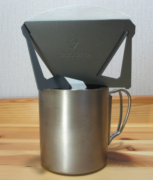 Tetra Drip - Pour Over Coffee-0