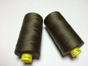 Gutermann Thread-4339